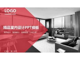 红黑搭配的室内设计展示平安彩票官方开奖网