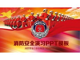 火警消防�T背景的消防安全演�PPT模板