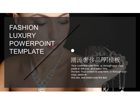 欧美时尚奢饰品必发88模板