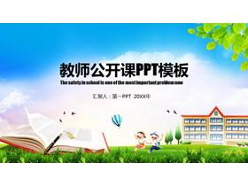 清新校园背景的教师公开课龙8官方网站