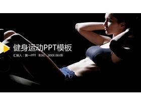 黑色健身主题平安彩票官方开奖网