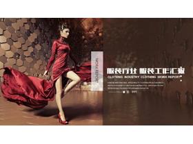 时尚服饰服装行业必发88模板