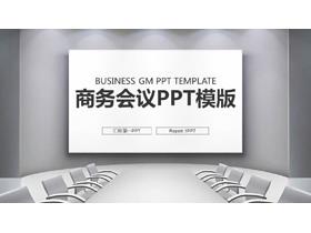 灰色会议室背景PPT中国嘻哈tt娱乐平台
