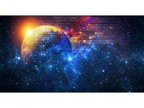 唯美宇宙星球PPT背景�D片