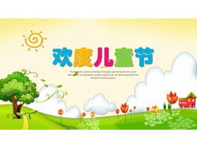 卡通自然风景背景的六一儿童节龙8官方网站