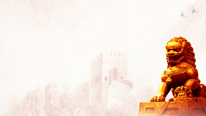 古建筑石狮子天安门PPT背景图片