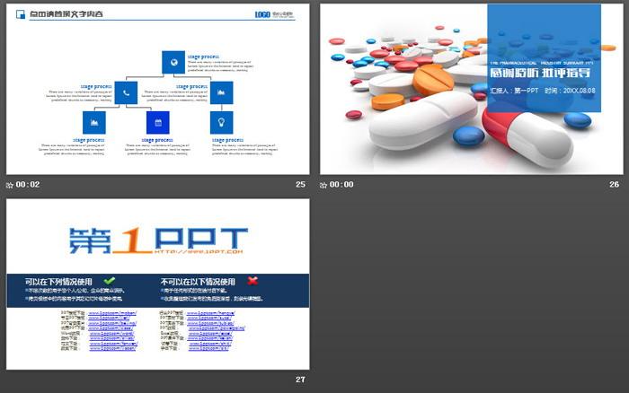 彩色�片�z囊背景的�t�PPT模板