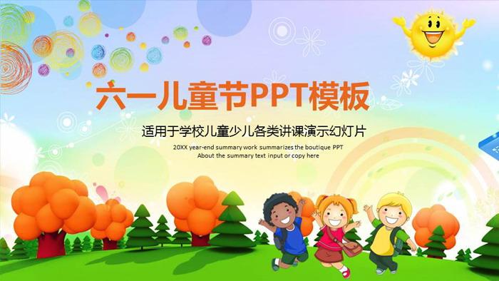 这是一套可爱卡通六一儿童节PPT模板,共26张; 幻灯片模板封面,使用了卡通风格进行设计,3D立体的森林、彩虹、小动物、小朋友作为背景图片。中间填写快乐六一儿童节PPT标题。界面设计可爱有趣。 PowerPoint模板内容页,由24张彩色动态幻灯片图表制作。 本模板适合用于制作各类儿童教育、成长教育PPT,以及六一儿童节幻灯片等。.