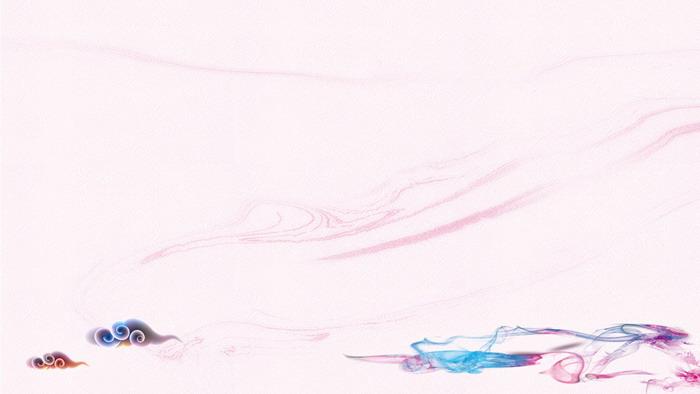 四张抽象烟雾祥云PPT背景图片