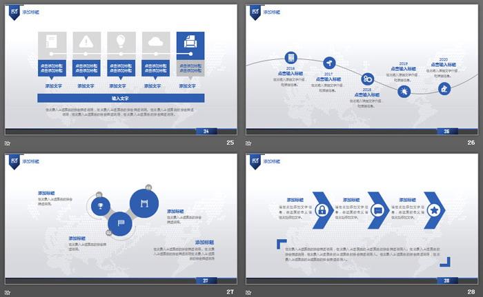 蓝色商业app自助领取彩金38背景的2018年送彩金网站大全总结PPT模板