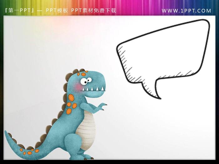 20张手绘PPT小插图素材