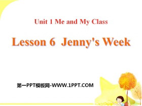 《Jenny's Week》Me and My Class PPT