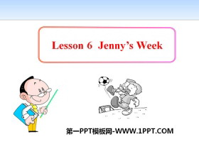 《Jenny's Week》Me and My Class PPT下载