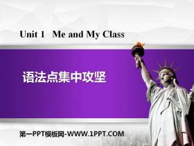 《语法点集中攻坚》Me and My Class PPT
