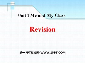 《Revision》Me and My Class PPT课件