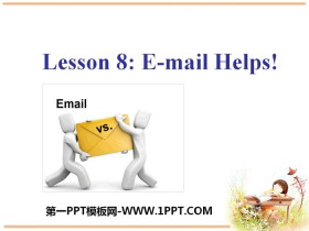 《E-mail Helps!》My Favourite School Subject PPT