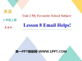 《E-mail Helps!》My Favourite School Subject PPT课件