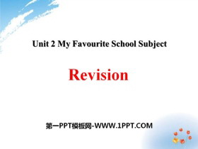 《Revision》My Favourite School Subject PPT
