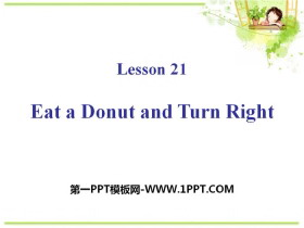 《Eat a Donut and Turn Right》My Neighbourhood PPT
