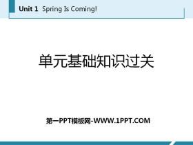 《单元基础知识过关》Spring Is Coming PPT
