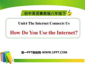 《How Do You Use the Internet?》The Internet Connects Us PPT�n件