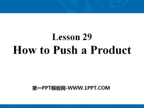 《How to Push a Product?》Buying and Selling PPT�n件