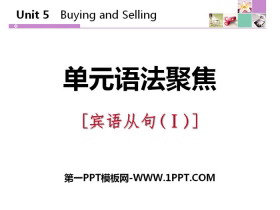 《单元语法聚焦》Buying and Selling PPT
