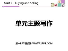 《�卧�主�}��作》Buying and Selling PPT