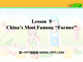 "《China's Most Famous ""Farmer""》Great People PPT免�M�n件"