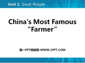 "《China's Most Famous ""Farmer""》Great People PPT免�M下�d"