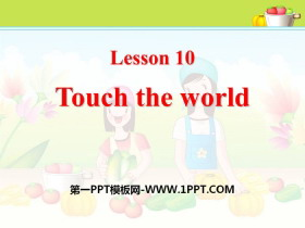 《Touch the World》Great People PPT下载