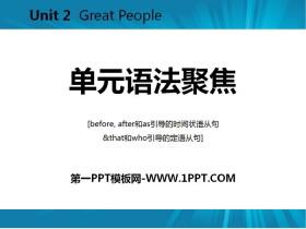 《单元语法聚焦》Great People PPT