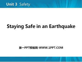 《Staying Safe in an Earthquake》Safety 腾讯一分彩开奖课件下载