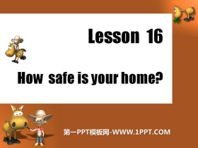 《How safe is your home?》Safety 腾讯一分彩开奖