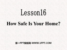 《How safe is your home?》Safety 腾讯一分彩开奖课件