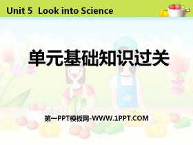 《单元基础知识过关》Look into Science! PPT