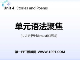 《单元语法聚焦》Stories and Poems PPT