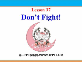 《Don't Fight!》Work for Peace PPT课件