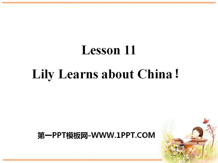 《Lily Learns about China!》My Favourite School Subject PPT