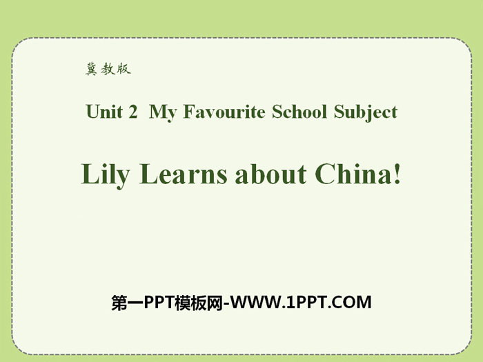 《Lily Learns about China!》My Favourite School Subject PPT教学课件