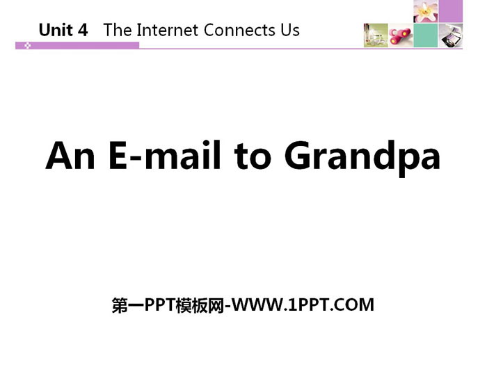 《An E-mail to Grandpa》The Internet Connects Us PPT下载
