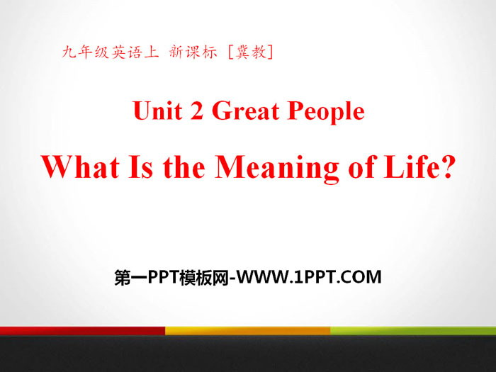 《What Is the Meaning of Life?》Great People PPTtt娱乐官网平台