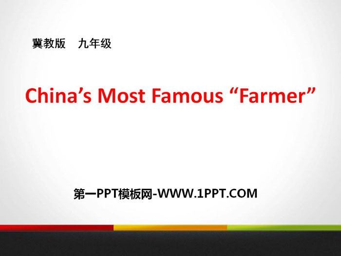 "《China\s Most Famous ""Farmer""》Great People PPT课件"