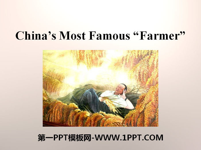 """《China\s Most Famous """"Farmer""""》Great People PPT教学课件"""