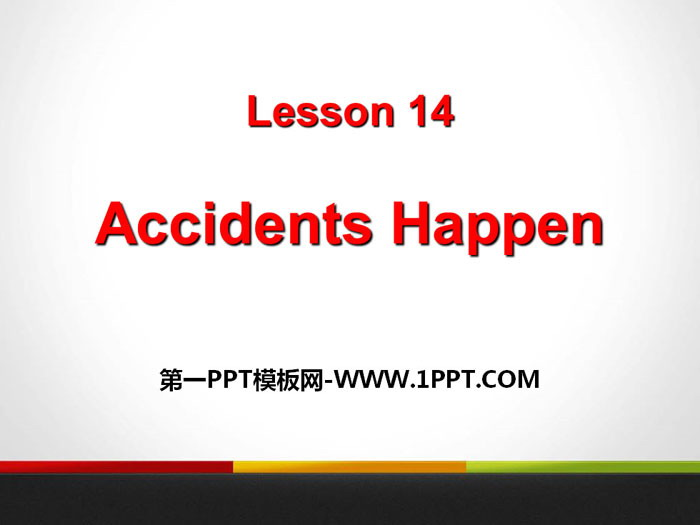 《Accidents Happen》Safety 平安信誉彩票网