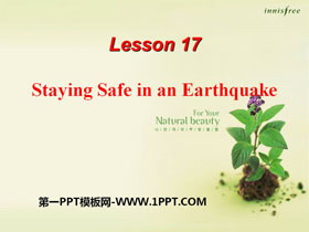 《Staying Safe in an Earthquake》Safety 腾讯一分彩开奖教学课件