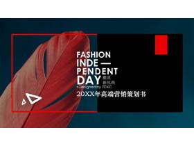 时尚羽毛背景欧美杂志风格PPT模板