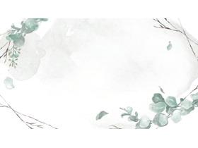绿色淡雅水彩叶子幻灯片背景图片