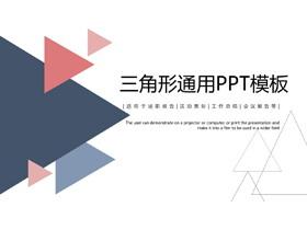 �{�t三角形背景的通用商��PPT模板