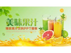 美味果汁龙8官方网站